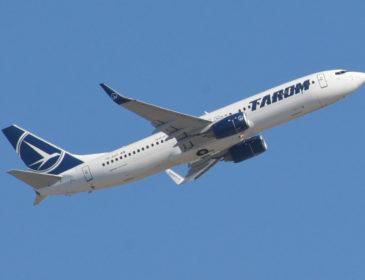 """TAROM lansează oferta """"Avioane  noi, hai si voi, tarif unic 92EUR"""""""