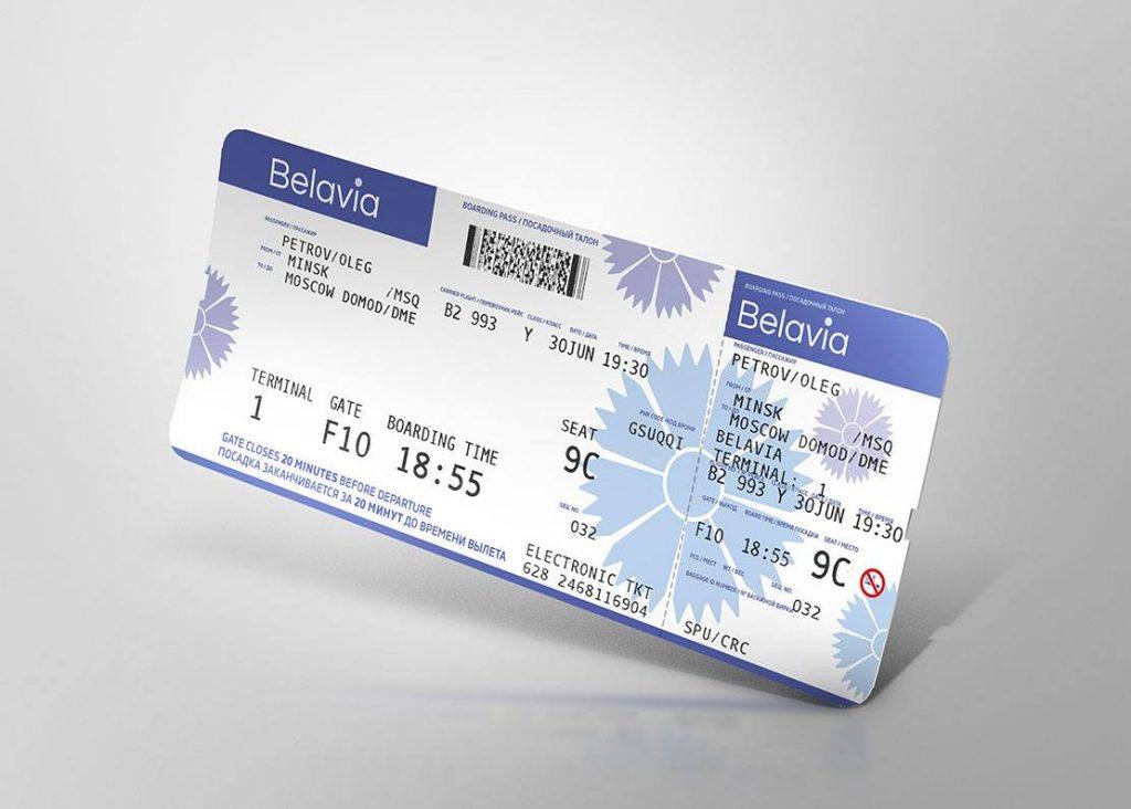 boarding pass belavia