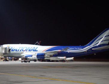 EXCLUSIV: Un Boeing 747-400F (Cargo) al National Air Cargo a aterizat aseară la Otopeni de la Kabul (Afganistan)