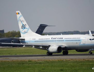 Incident: Un Boeing 737-700 TAROM care a decolat de la Bruxelles s-a întors pe aeroport după ce un motor ar fi cedat (Foto)