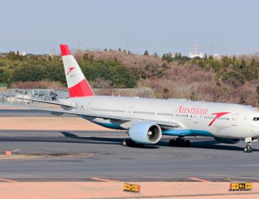 Primul zbor Austrian Airlines de la Viena către Havana, Cuba, va avea loc în 25 octombrie