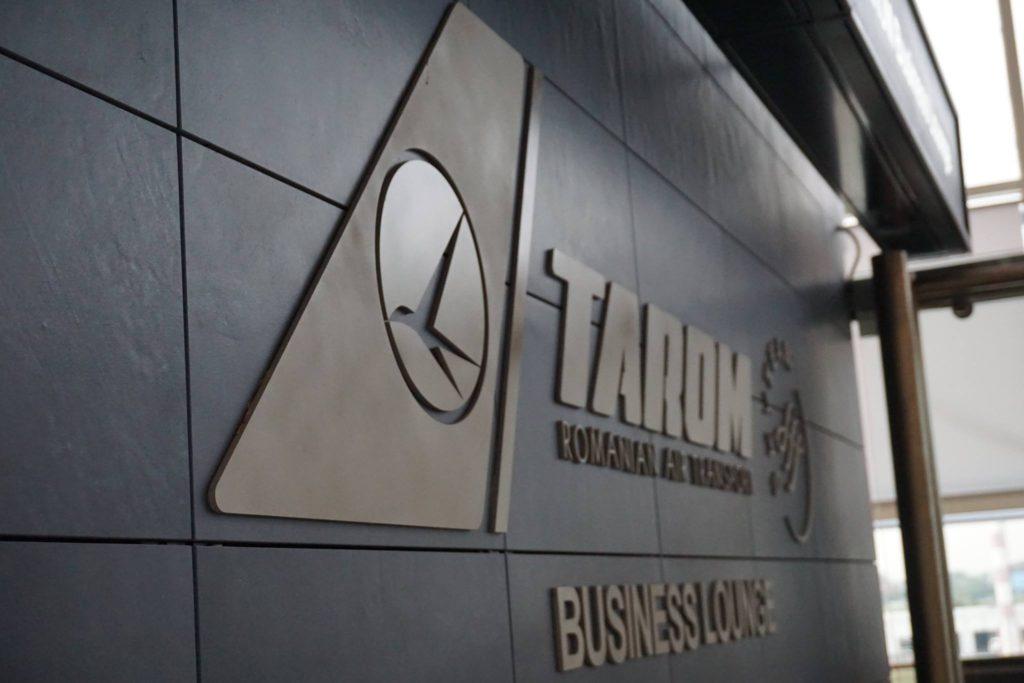 TAROM Business Lounge Otopeni // Foto: Gabriel Bobon