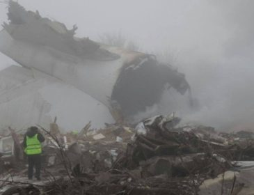 Un Boeing 747-400F al ACT Airlines s-a prăbușit luni dimineață lângă aeroportul din Bishkek (FOTO)