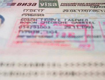 Procesul de obținere a vizei de Rusia e mai ușor decât credeam (2017)