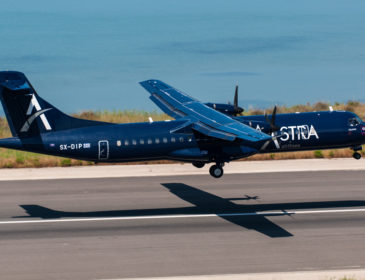 Rută nouă: București – Salonic cu Astra Airlines din 23 Decembrie (Update)