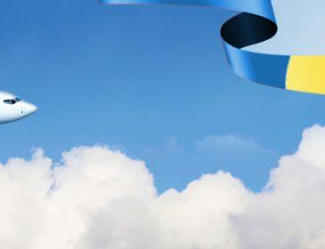 TAROM lansează oferta de 1 Decembrie; zboruri interne de la 39EUR dus-întors și internaționale de la 99EUR