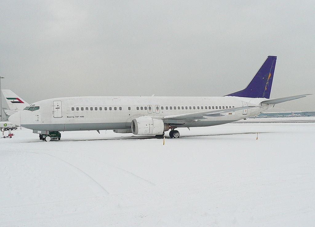 Un avion aparținând companiei Blue Air a ieşit de pe pistă în momentul aterizării, pe aeroportul din Cluj