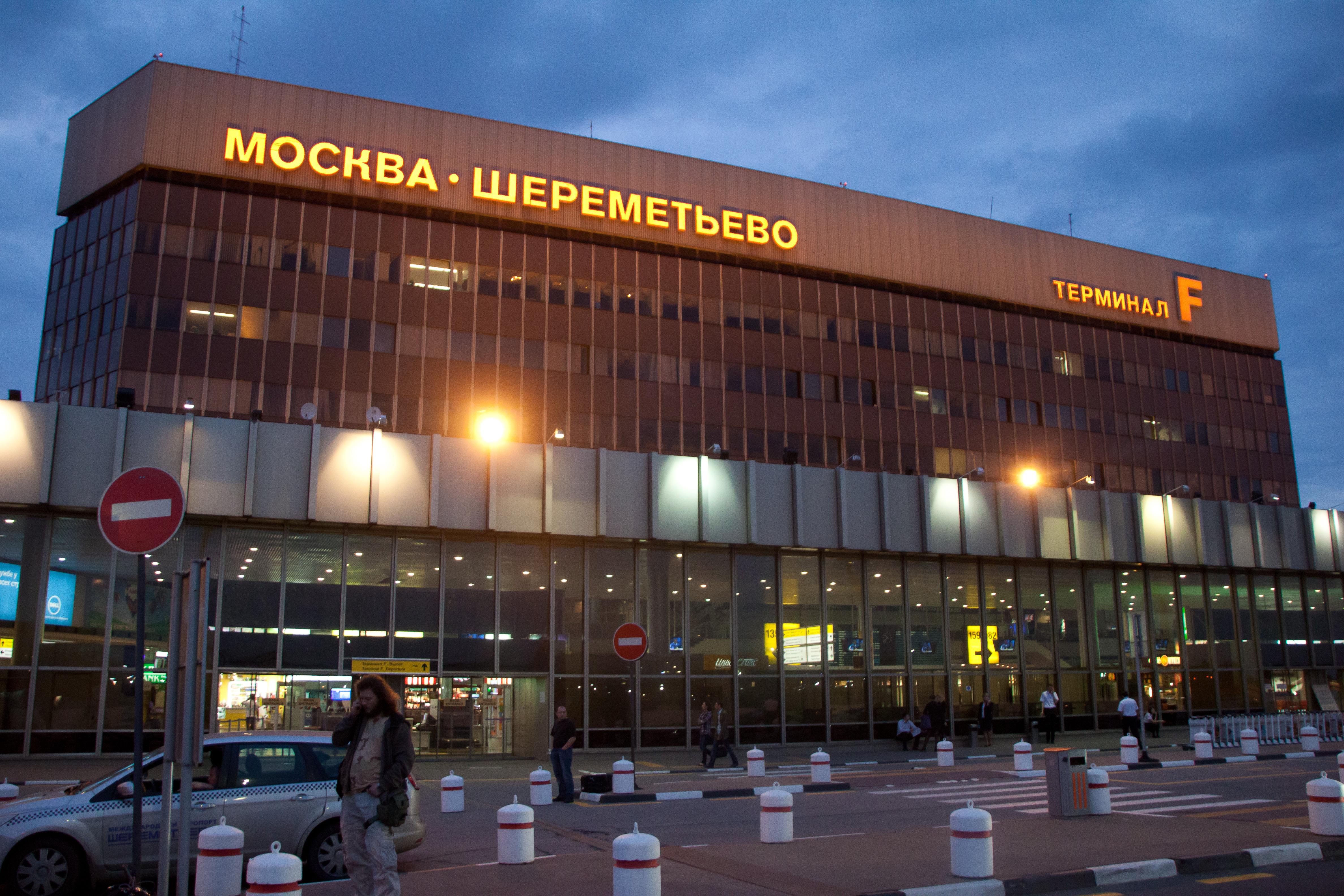 TAROM /Cursa Bucureşti – Moscova, dus – întors, cu 153 Euro