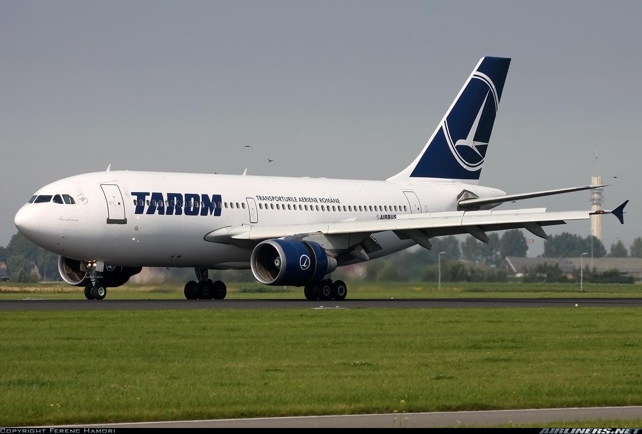 Corpul de control al Ministerului Transporturilor efectuează verificări la TAROM
