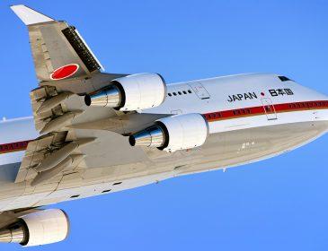 """Prim-ministrul Japoniei va veni la București în a doua jumătate a lunii cu două Boeinguri 747 """"Japanese Air Force"""""""
