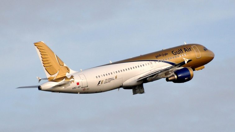 Gulf Air angajează personal de bord la Cluj-Napoca