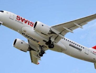 Modelul Bombardier CS100 poate efectua zboruri fără oprire între Londra și New York
