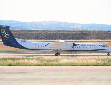 Aeroportul de pe insula Paros, Grecia, se redeschide după modernizări