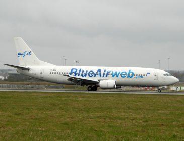Începând cu 1 octombrie 2016, Blue Air va lega pe calea aerului orașele Cluj, Timișoara și Iași