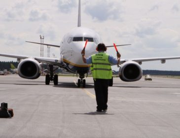 "Posturi disponibile la Aeroportul Internațional ""Avram Iancu"" Cluj"