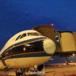 A320 china 3