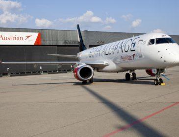 Zboruri speciale deasupra Vienei de Anul Nou cu Austrian Airlines
