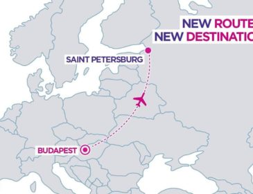 Budapesta – Sankt Petersburg cu Wizzair din 27 August