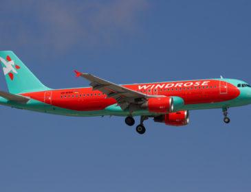 Operatorul ucrainean Windrose va zbura de la începutul lunii Iunie la București