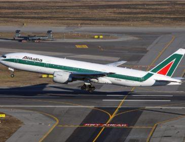Alitalia: Primul zbor direct pe ruta Roma Fiumicino (FCO) – Mexico City (MEX)