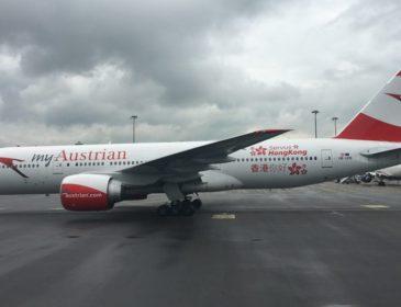 RUTĂ NOUĂ: Austrian Airlines zboară de 5 ori pe săptămână de la Viena către Hong Kong