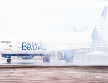 Noul Boeing 737-800 din flota Belavia vine cu un nou livery și rebranding (FOTO)
