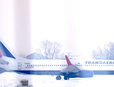 Blue Air își mărește flota, primul din cele 6 Boeinguri 737-800 Next Generation a aterizat la București aseară (FOTO)