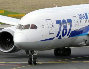 ANA ia în considerare deschiderea unei rute charter din Japonia către Belgrad