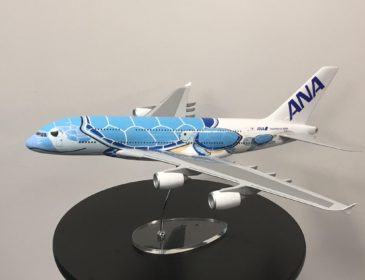Primul Airbus A380 al ANA va avea un livery special cu tema Hawaii