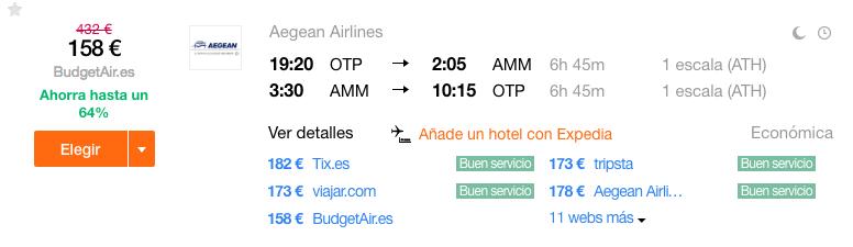 oferta aegean airlines
