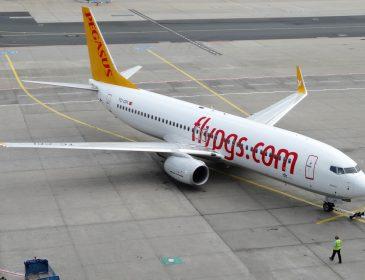 Livrarea primului Airbus A320neo al Pegasus Airlines amânată