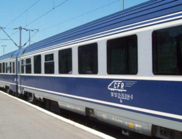 Călătorește vara aceasta către Salonic cu CFR Călători