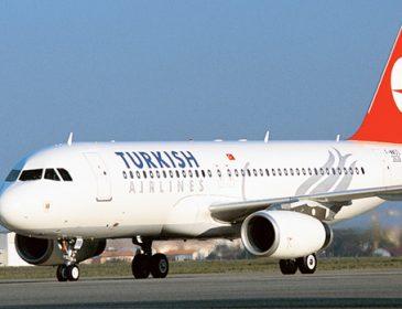 Turkish Airlines amână deschiderea noii rute aeriene către Aeroportul Internațional Cluj